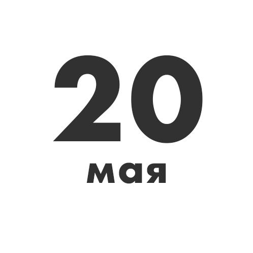 20may