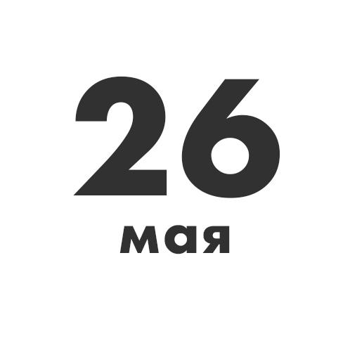 26may